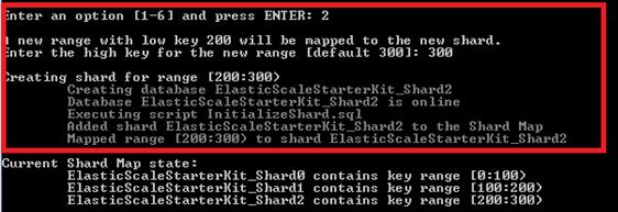 ShardMapの追加