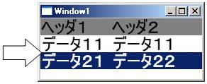 ControlTemplateによるヘッダの追加