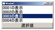 SelectedValuePath,DisplayMemberPath属性の利用 (1)